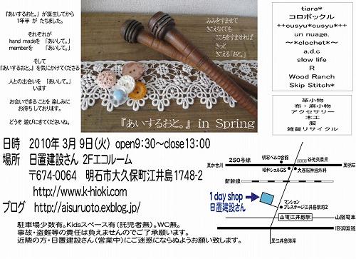 c0221342_7143632.jpg
