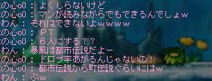 a0092457_9514127.jpg