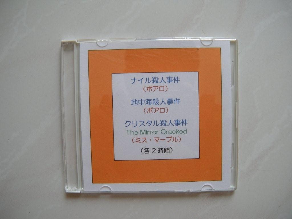 a0118411_1753826.jpg