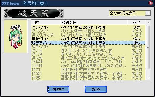 c0188279_035233.jpg
