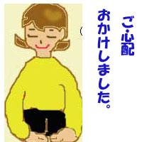 c0168990_9121887.jpg