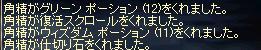c0020762_059297.jpg