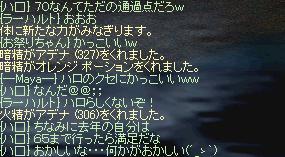 c0020762_0593230.jpg