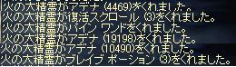 c0020762_0595382.jpg