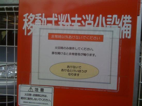 c0004211_20505270.jpg
