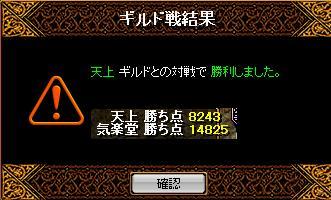 a0157425_091778.jpg