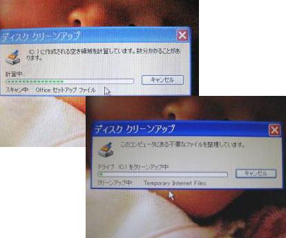 a0105023_15344567.jpg