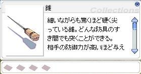 a0058124_241330.jpg