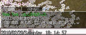 a0154445_2235114.jpg