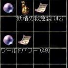 a0010745_9251217.jpg