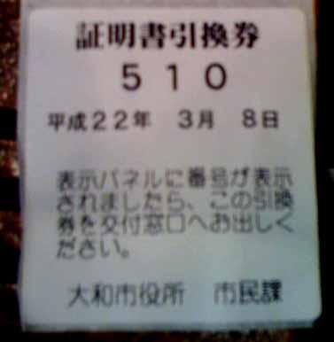 e0166970_2224055.jpg