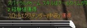 e0011511_17434340.jpg