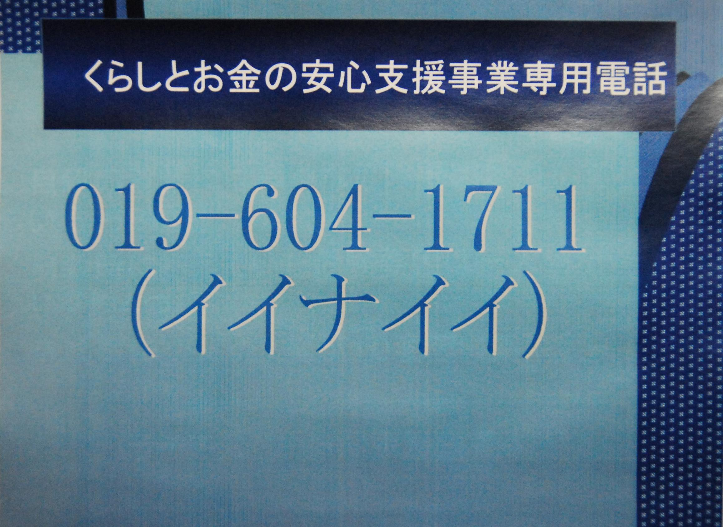 a0103650_227022.jpg