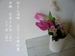 e0142987_21375526.jpg