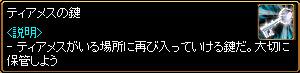 c0081097_13343661.jpg