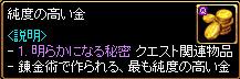 c0081097_1338348.jpg