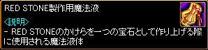 c0081097_22565378.jpg