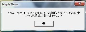 c0006671_2342874.jpg