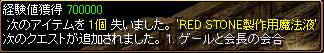 c0081097_0038100.jpg
