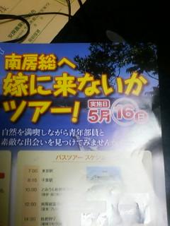 e0145550_19484370.jpg