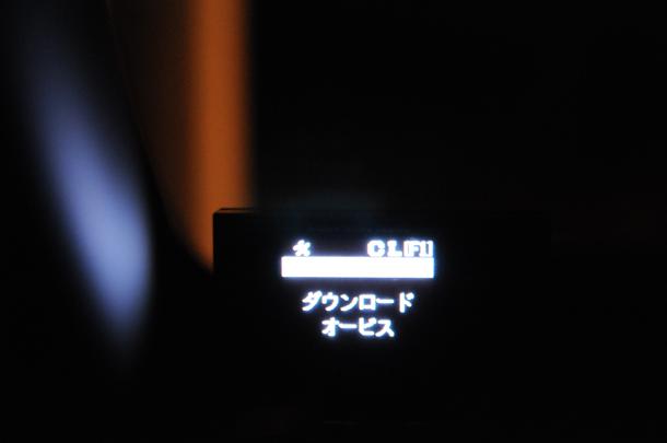 e0134695_23244525.jpg