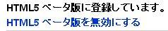 c0025115_16421396.jpg