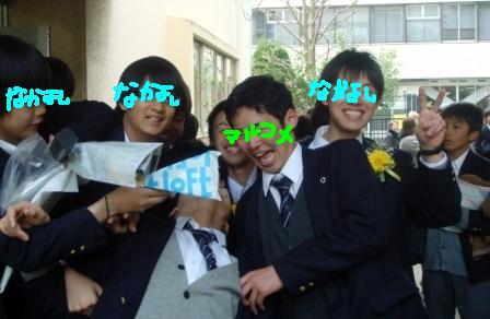 c0113964_1211352.jpg