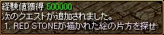 c0081097_22134872.jpg