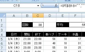 c0222528_0312177.jpg