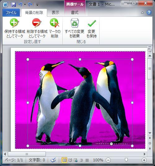 c0106443_151662.jpg