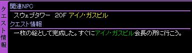 c0081097_2131282.jpg