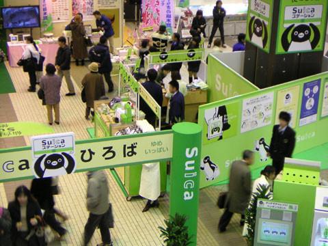 f:id:Noriyuki:20060216195322j:image