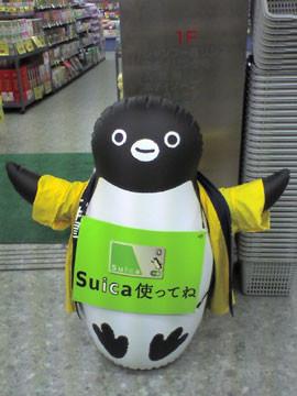 f:id:Noriyuki:20060413103745j:image