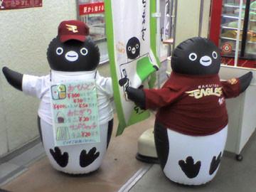 f:id:Noriyuki:20060413103746j:image