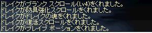 a0010745_16491372.jpg