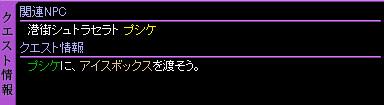 c0081097_0434827.jpg