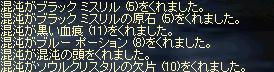 c0020762_23594943.jpg