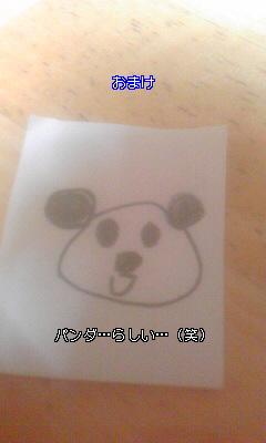 c0118013_201515.jpg