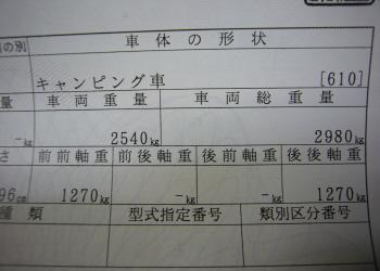 c0125996_1949734.jpg