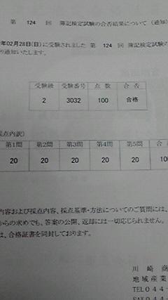 c0206101_17345560.jpg