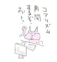 a0079605_2211370.jpg