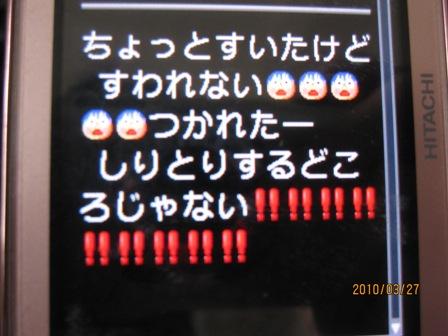 a0155430_95521.jpg
