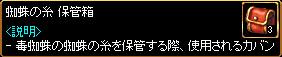c0081097_23363849.jpg