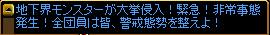 c0081097_23384417.jpg