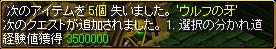 c0081097_23385926.jpg