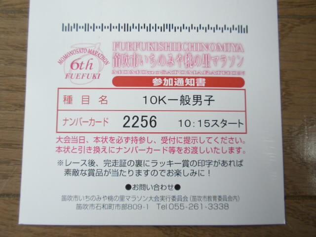 a0157022_1644216.jpg