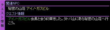 c0081097_152911.jpg