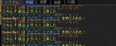 c0111048_0165996.jpg