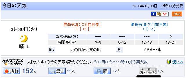 c0195982_21173211.jpg
