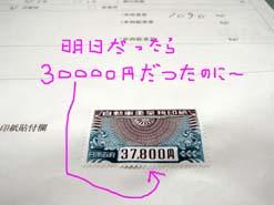 e0069615_2146491.jpg